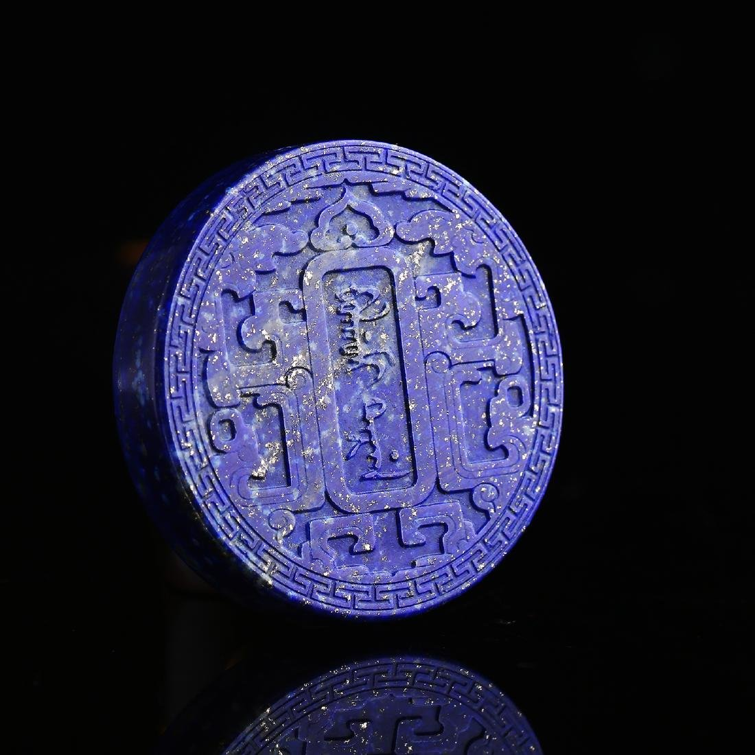 Good Chinese Carved Lapis lazuli  Abstinence Plaque - 2