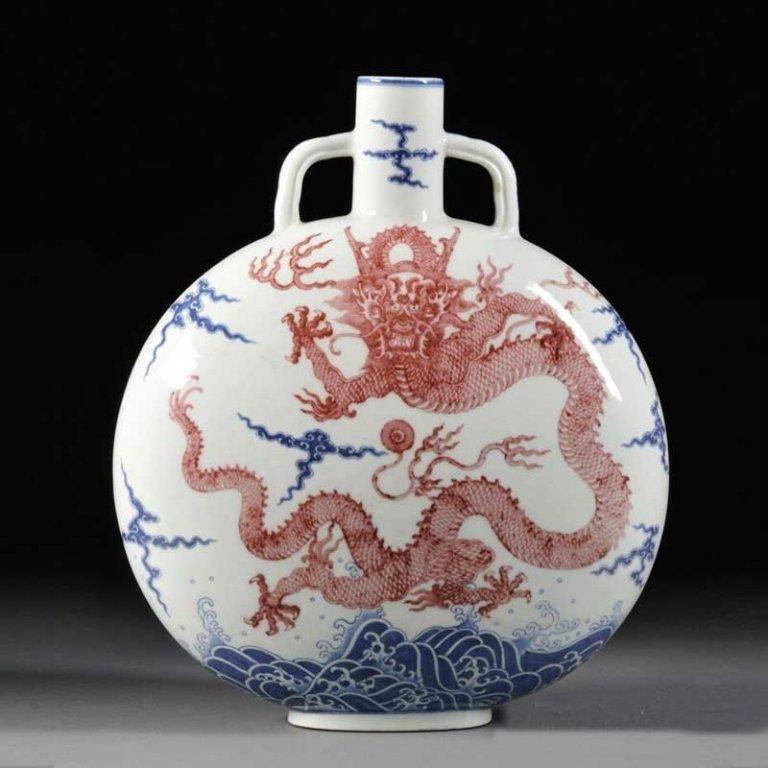 Ming Blue-and White Glazed Vase