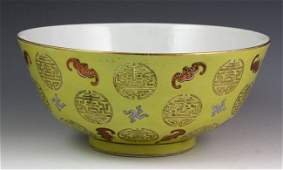 Chinese Early 20th C Famille Rose Bowl