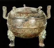 Chinese Warring States Period Bronze Censer