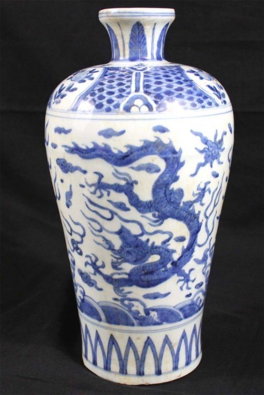Antique Chinese Porcelain Dragon Vase Blue and White