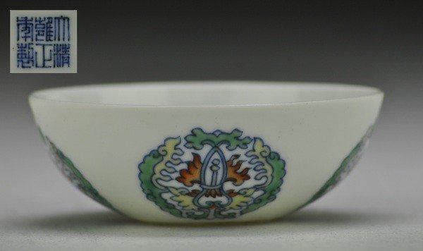 A Small Doucai Cup.(Mark Of Yongzheng)