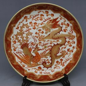 Pair Chinese Porcelain Plates - Guangxu Mark