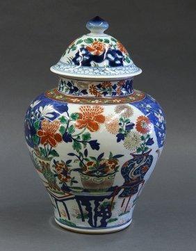 Chinese Wucai Covered Jar