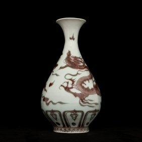 Chinese Underglaze Red Dragon Vase