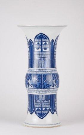 Qing Dynasty Chinese Blue & White Vase