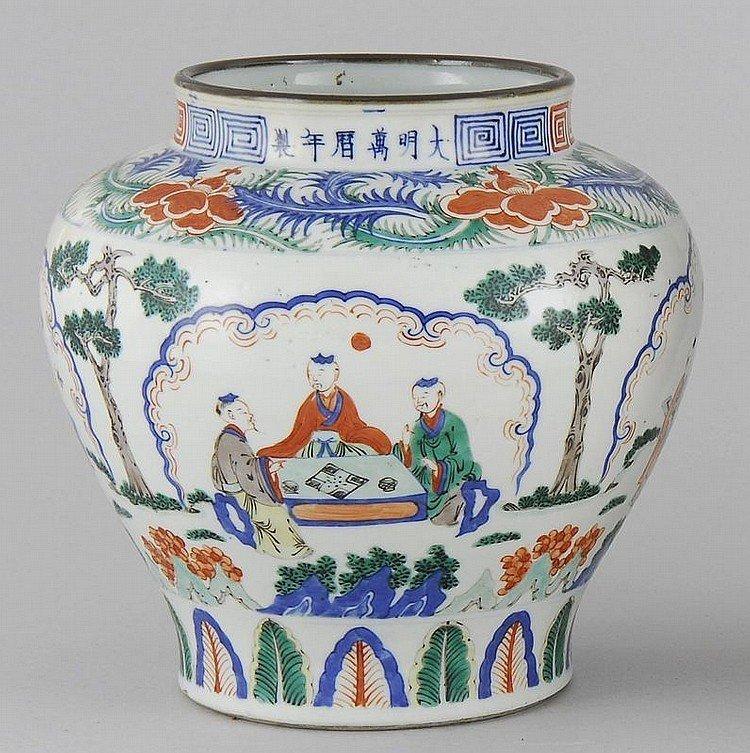 SAN TS'AI PORCELAIN JAR Figural landscape decoration