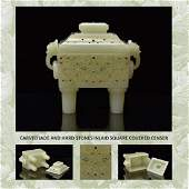 Carved jade and hard stones inlaid covered censer