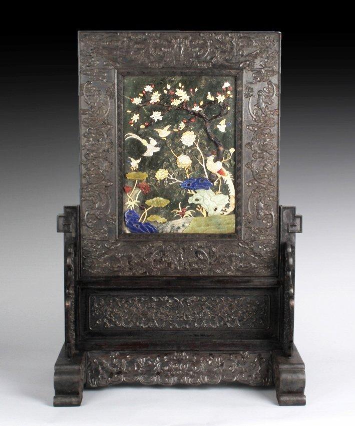 "A zitan wood jade inlaid ""phoenix""table screen"