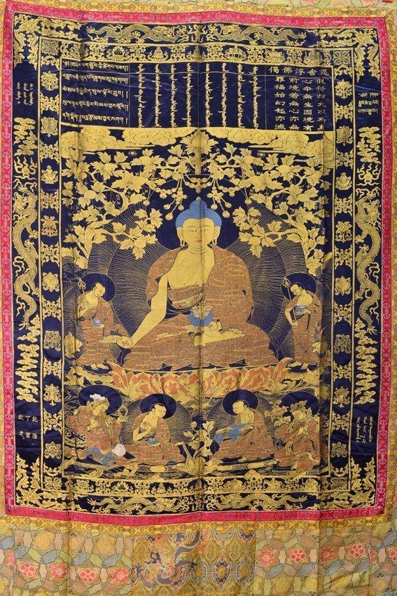 Seven of silk buddhist thangkas - 3