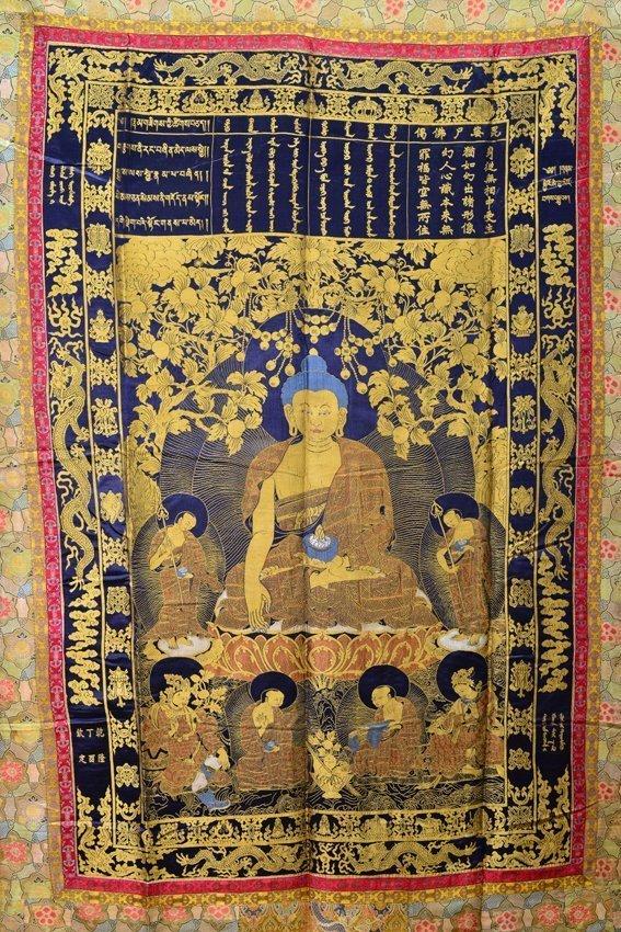 Seven of silk buddhist thangkas - 4