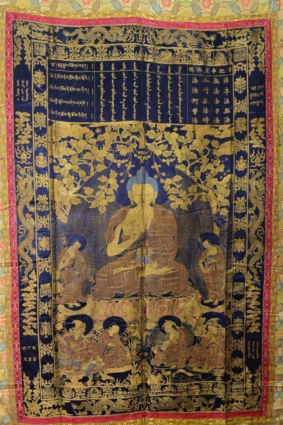 Seven of silk buddhist thangkas - 7