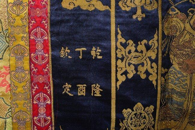 Seven of silk buddhist thangkas - 9
