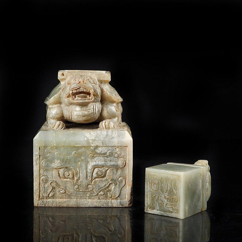 The han dynasty the tortoise big seal - 2