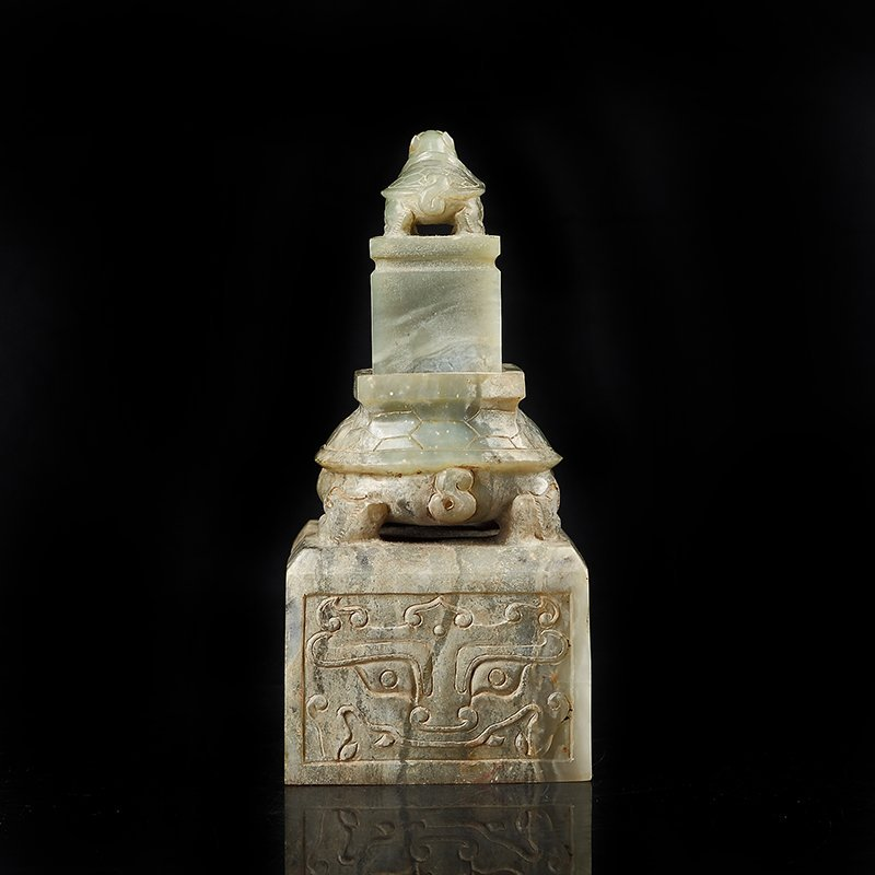 The han dynasty the tortoise big seal - 5