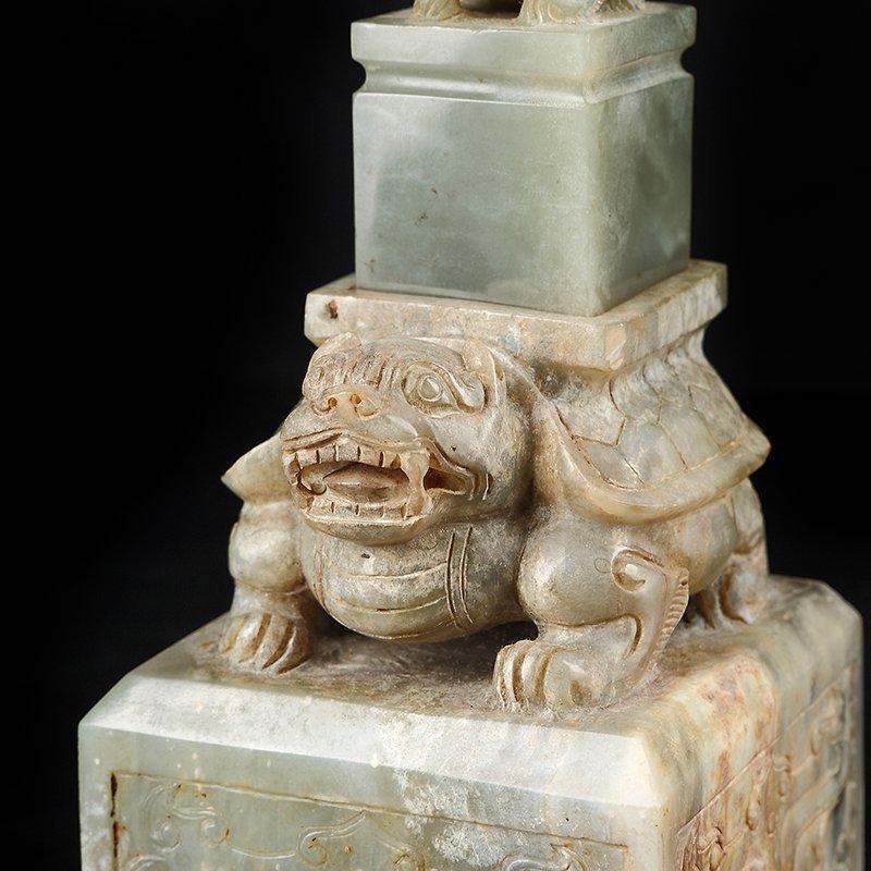 The han dynasty the tortoise big seal - 6