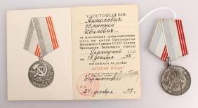 SOVIET RUSSIA LABOR VETERAN BOOKLET & MEDAL SET