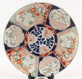 JAPANESE ARITA WARE PORCELAIN CHARGER