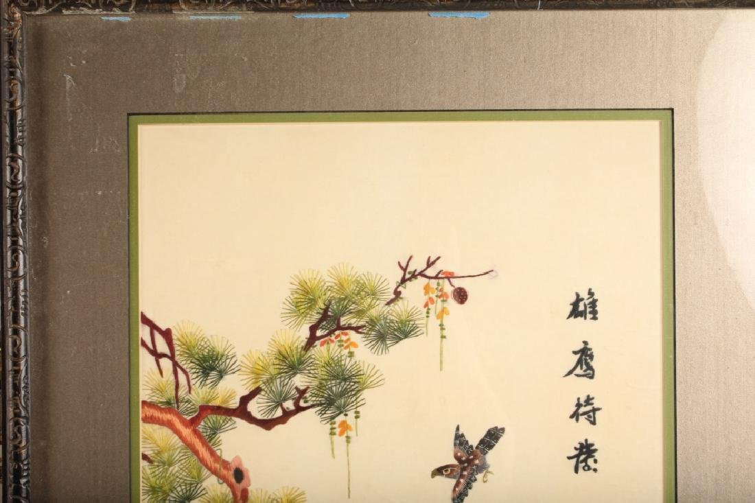 LOT OF 3 CHINESE EMBROIDERIES TO SILK - 2