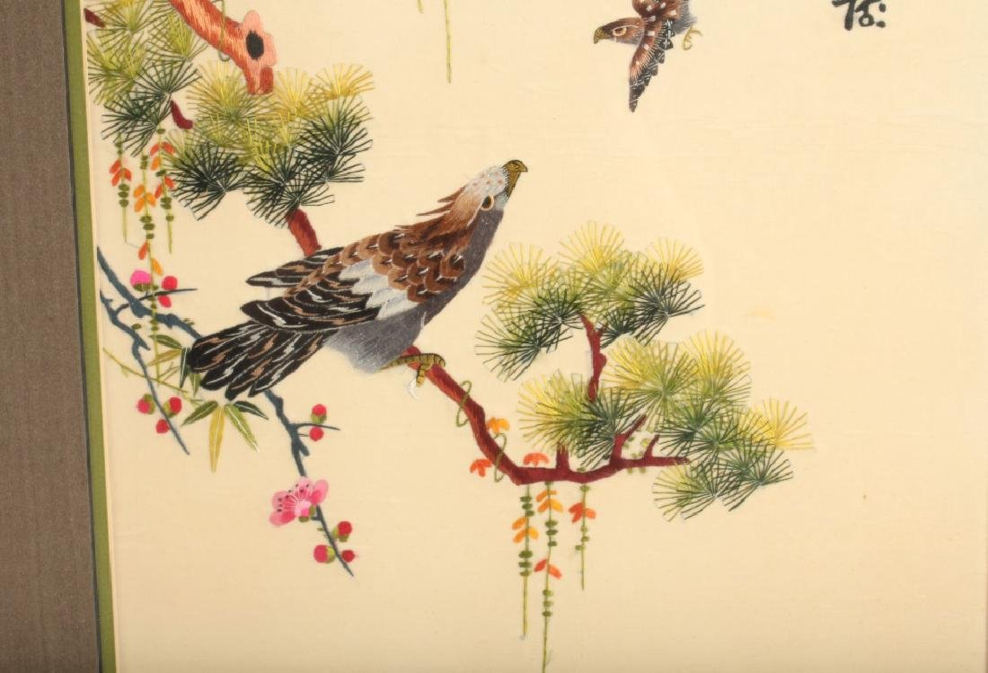 LOT OF 3 CHINESE EMBROIDERIES TO SILK - 3