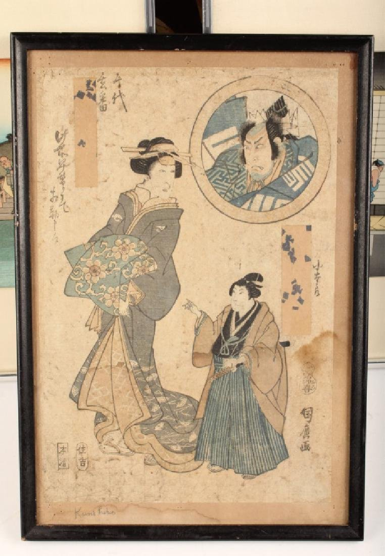6 PIECES OF MIXED CHINESE ARTWORK - 2