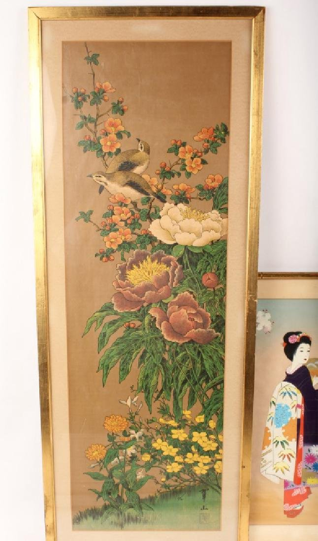 6 PIECES OF MIXED CHINESE ARTWORK - 6