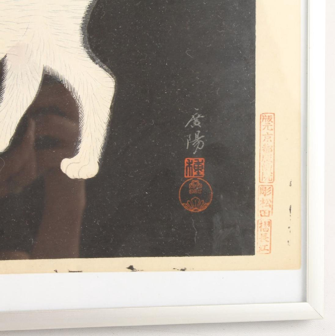 JAPANESE WOODBLOCK PRINT OF A CAT - 3