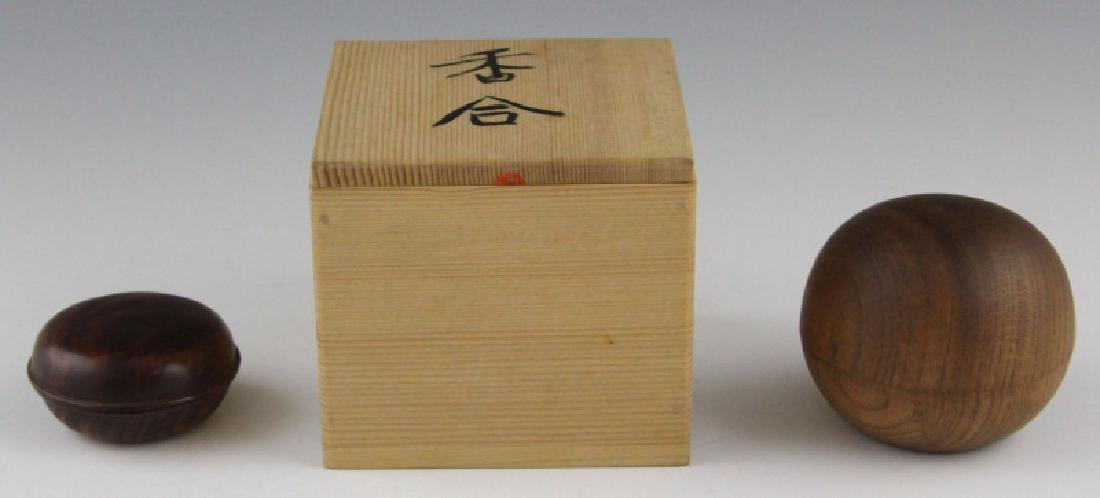 (2) JAPANESE WOOD KOGO INCENSE BOX - 2