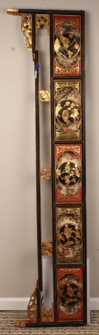 ASIAN WOOD CARVED HEADBOARD WITH GOLD GILT