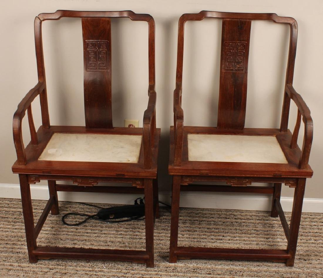 PAIR 19TH CENTURY CHINESE CHAIRS WITH MARBLE INLAY
