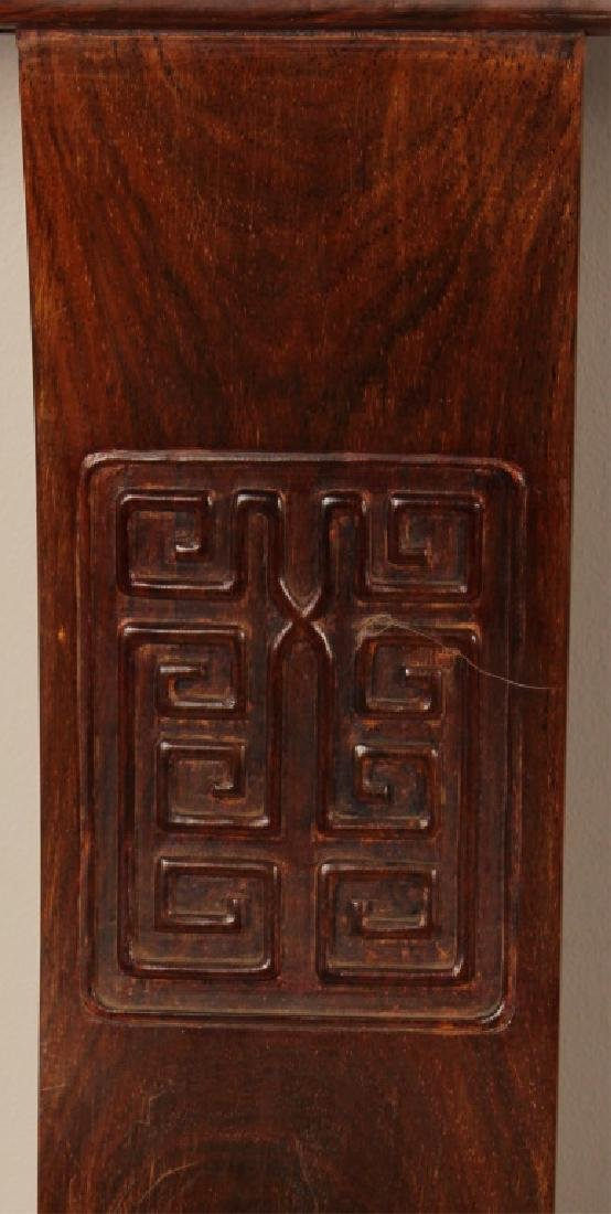 PAIR 19TH CENTURY CHINESE CHAIRS WITH MARBLE INLAY - 4