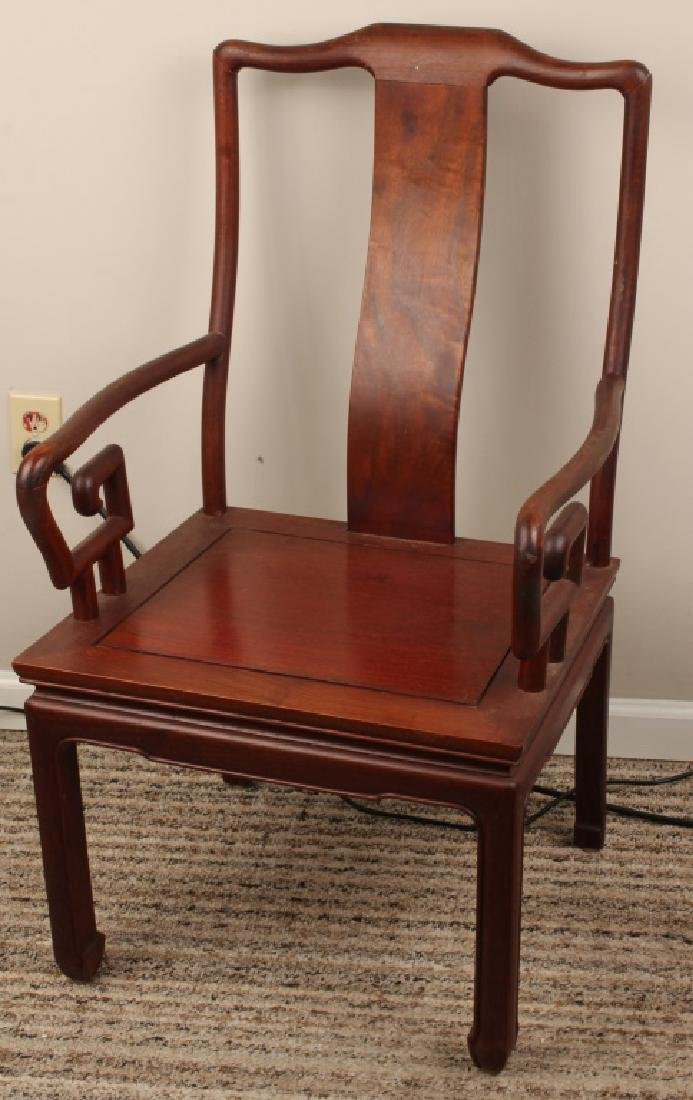 CHINESE WOOD YOKE BACK CHAIR WITH ARM RESTS