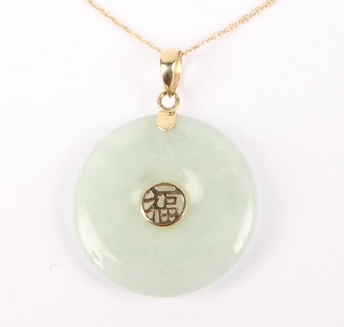 LADIES 10K YELLOW GOLD JADE BI DISC NECKLACE