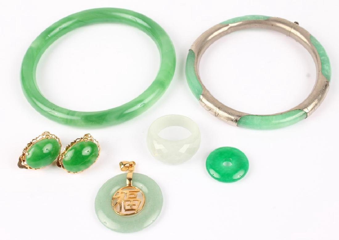 ASSORTED JADE JEWELRY : BRACELETS, RING, EARRINGS