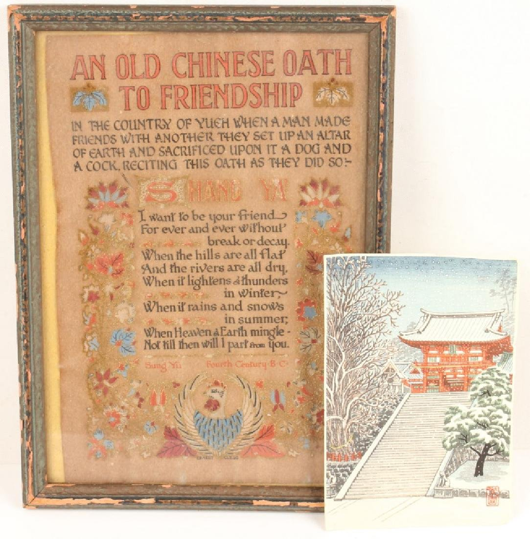JAPANESE WOODBLOCK PRINT & CHINESE FRAMED PIECE