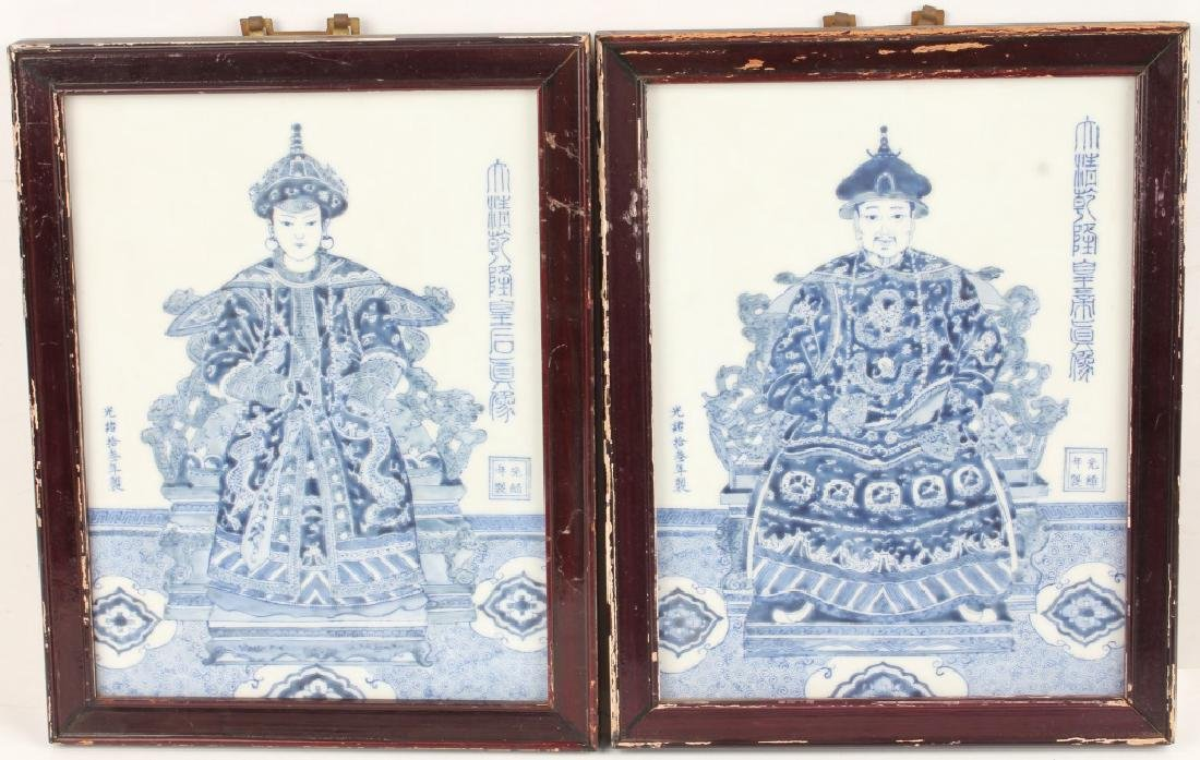 FRAMED BLUE & WHITE CHINESE PORCELAIN PLAQUES