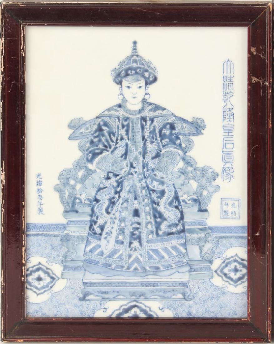 FRAMED BLUE & WHITE CHINESE PORCELAIN PLAQUES - 2