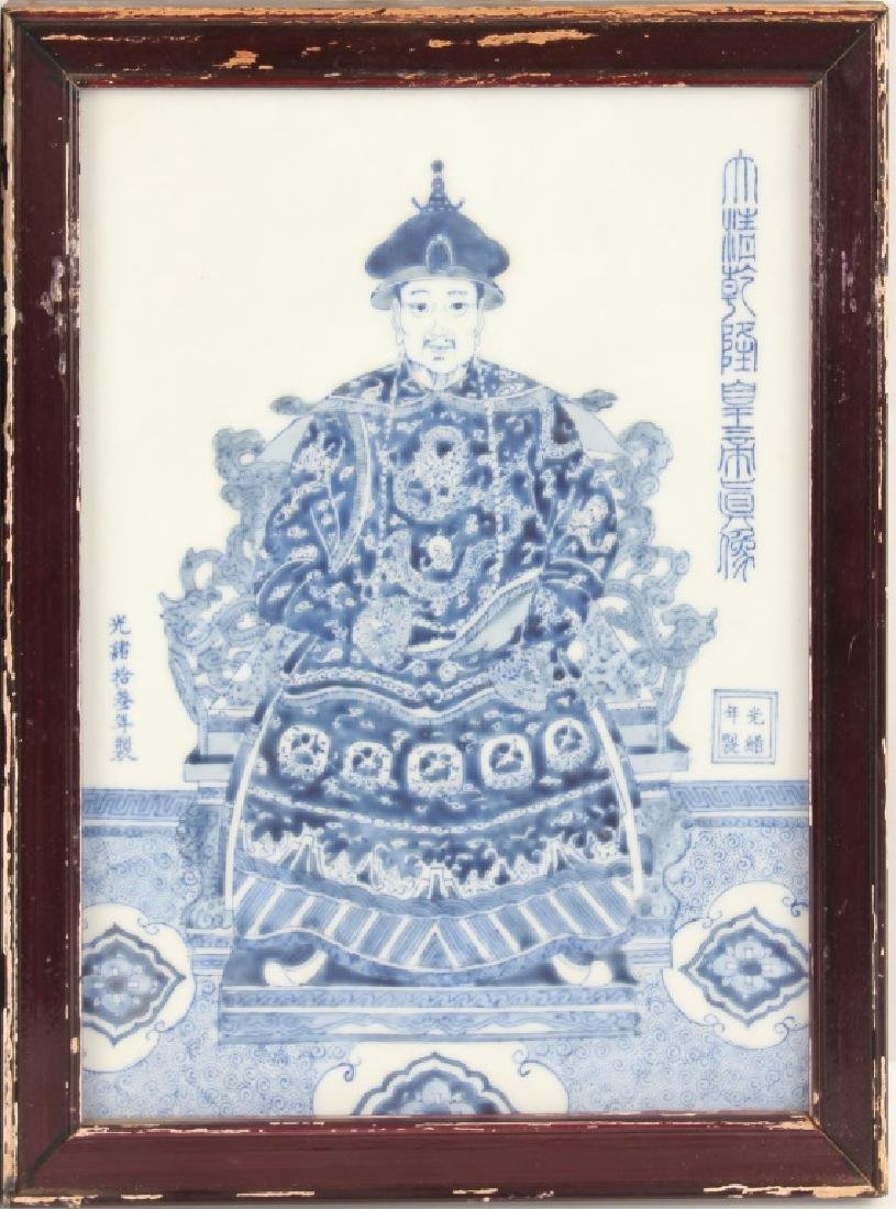 FRAMED BLUE & WHITE CHINESE PORCELAIN PLAQUES - 3