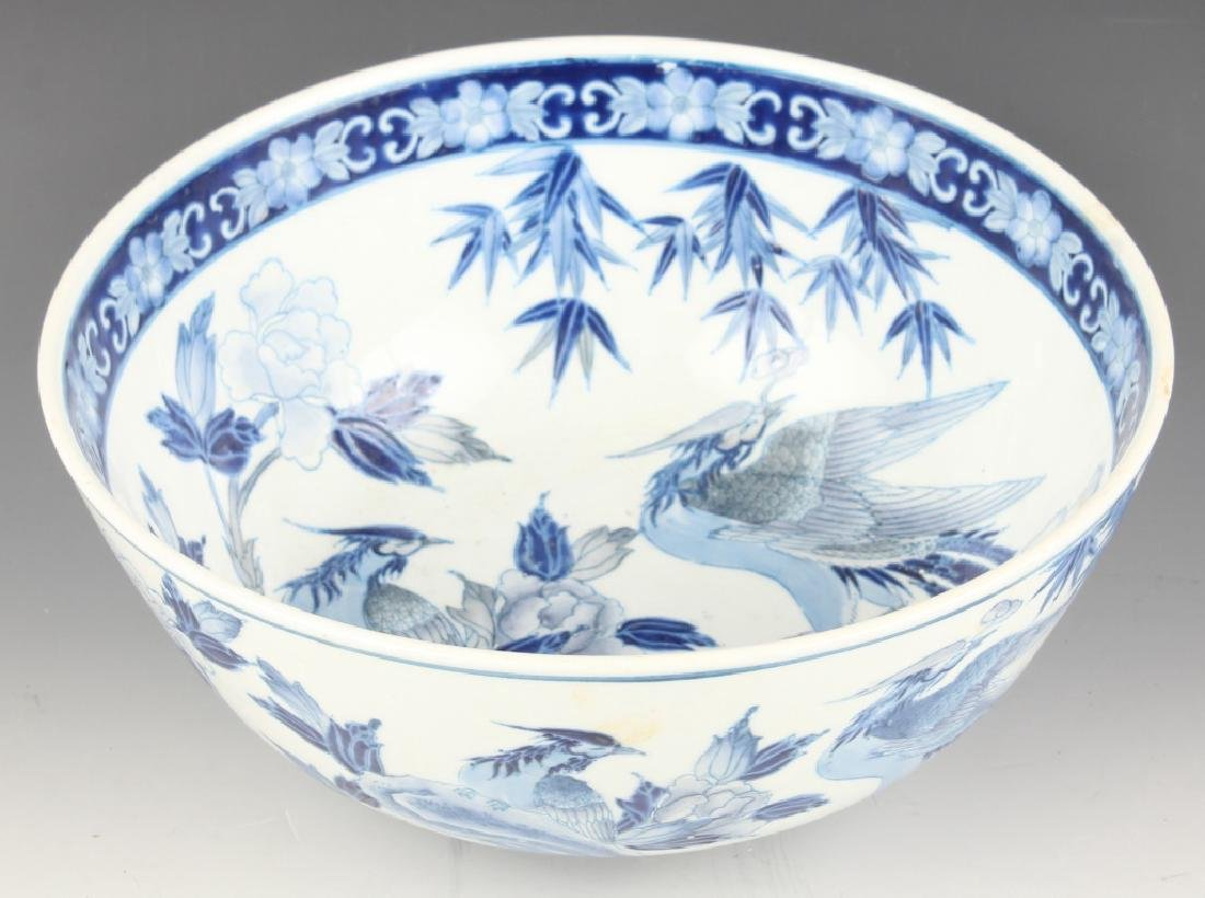BLUE AND WHITE JAPANESE PHEASANT BOWL 20TH CENTURY