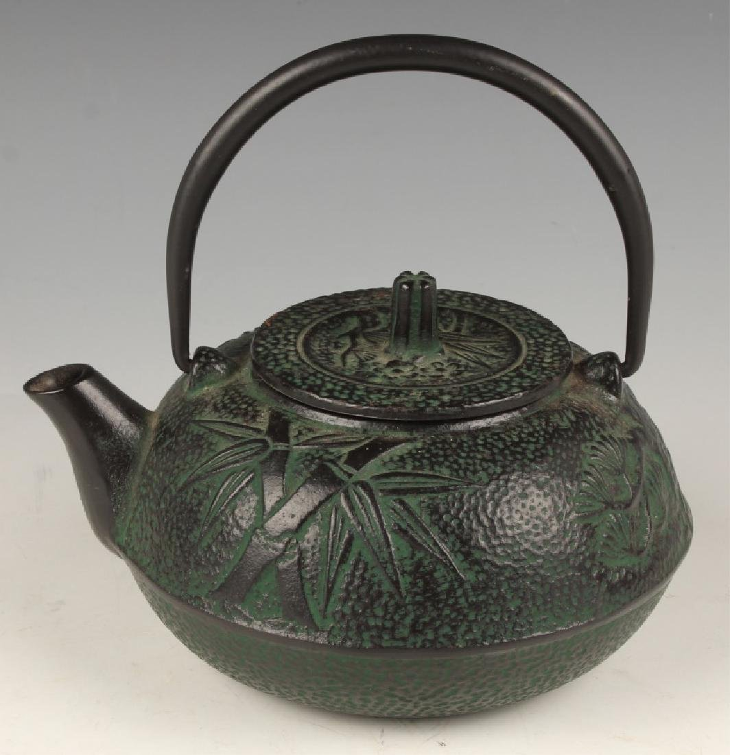 ASIAN MODERN METAL TEAPOT