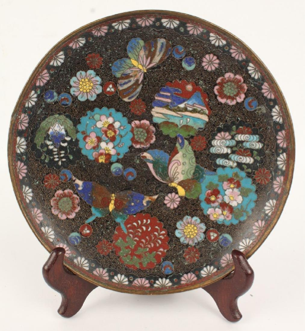 GREEN CLOISONNE BUTTERFLY PLATE