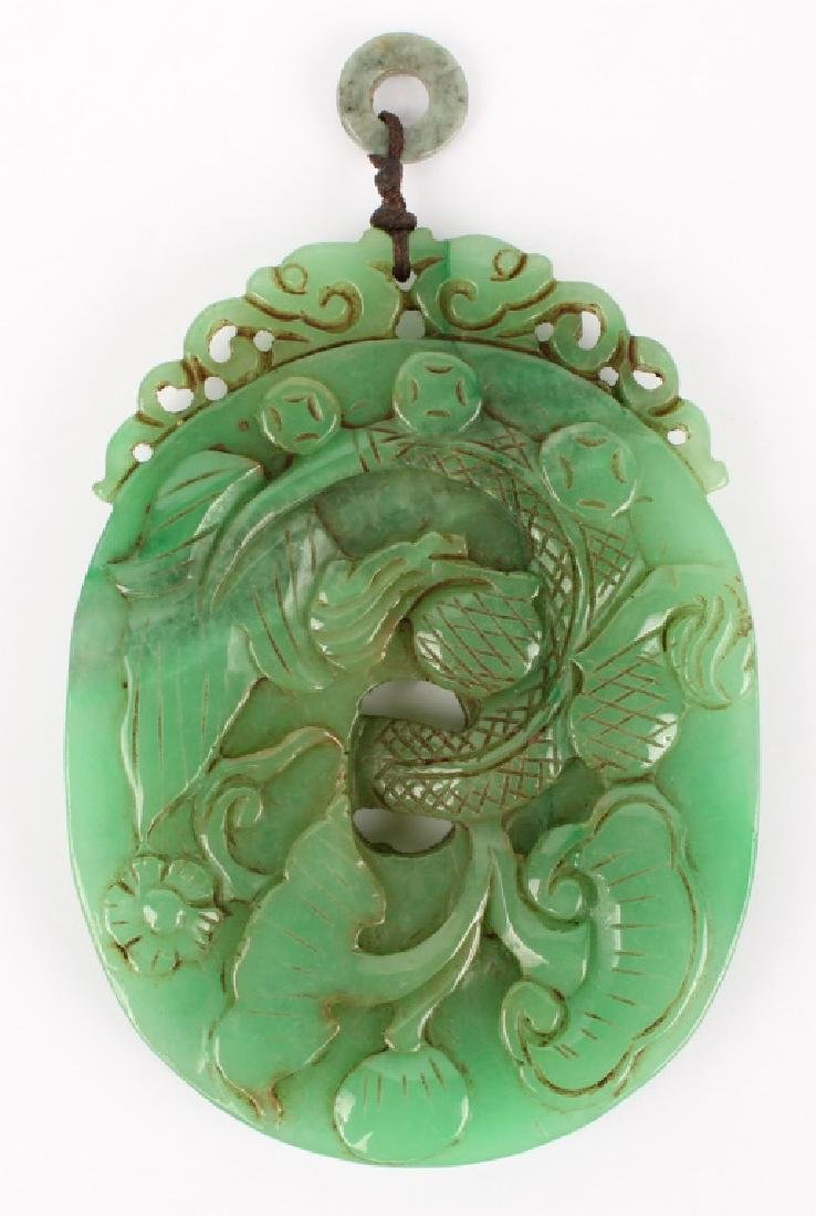 CARVED CHINESE JADE DRAGON LILY PENDANT