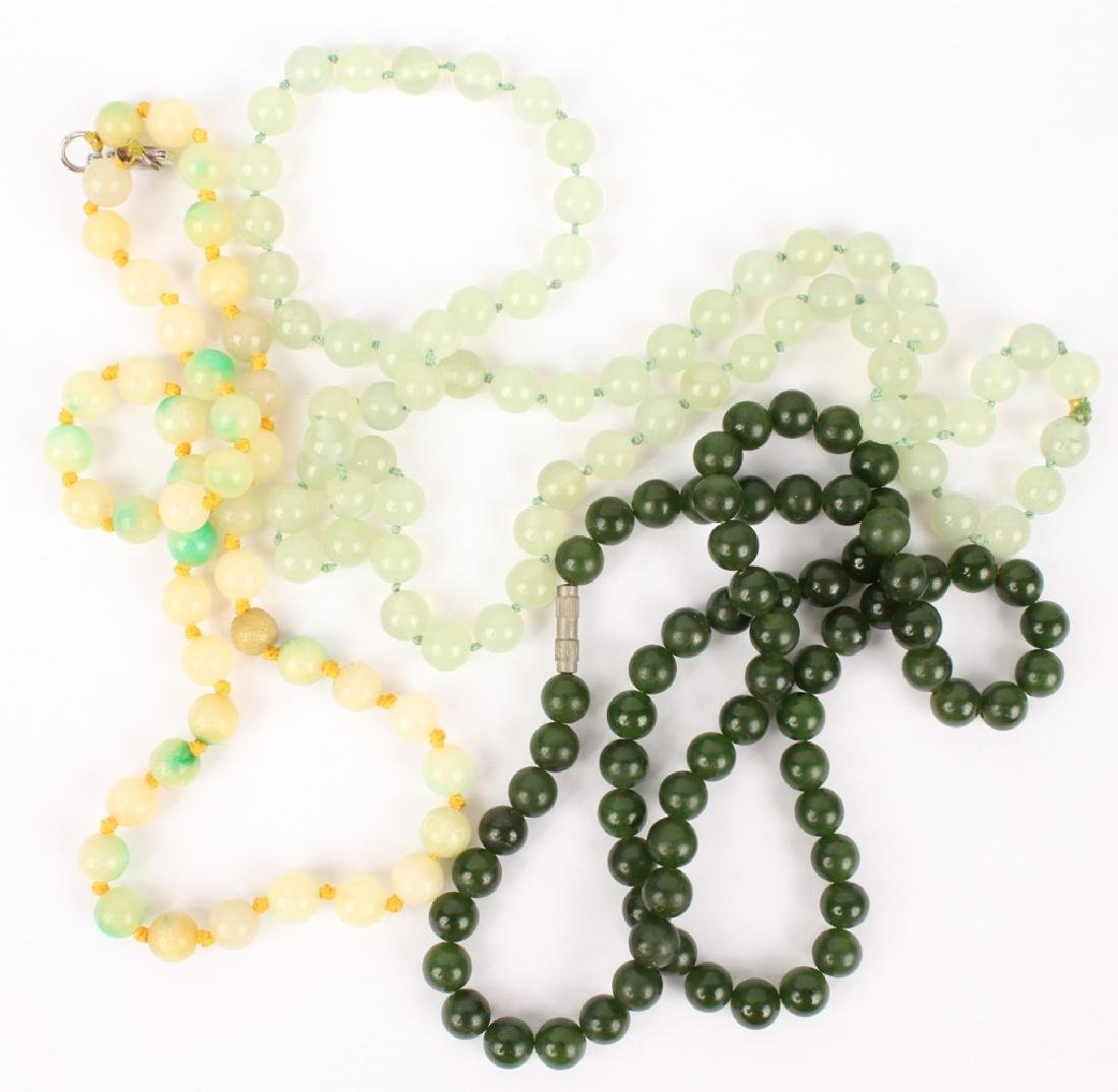 BEADED JADE NECKLACES - LOT OF 3