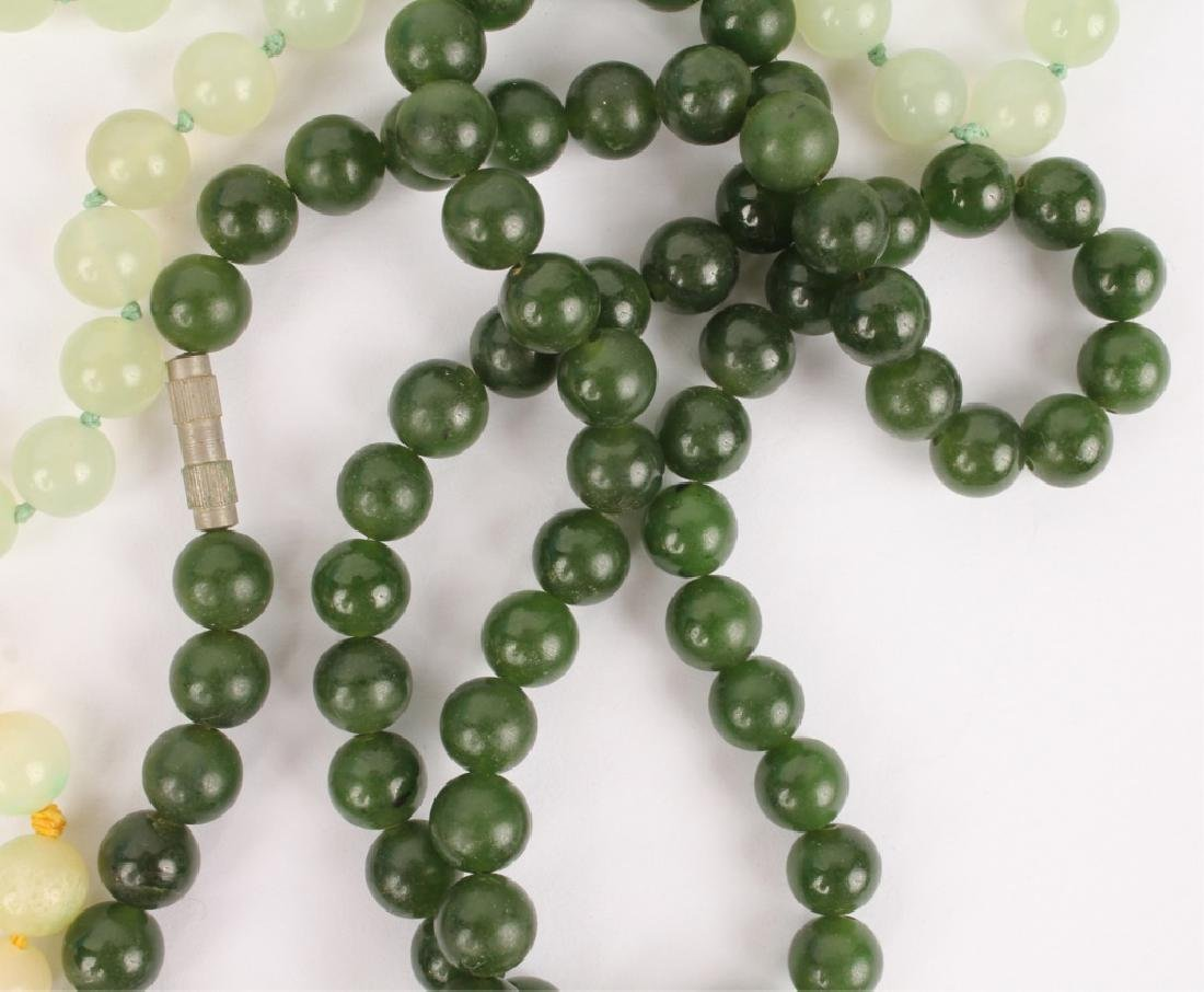 BEADED JADE NECKLACES - LOT OF 3 - 4