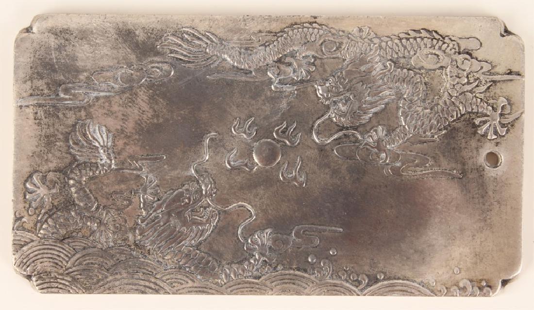 CHINESE WHITE METAL PENDANT W/ DRAGON DESIGN