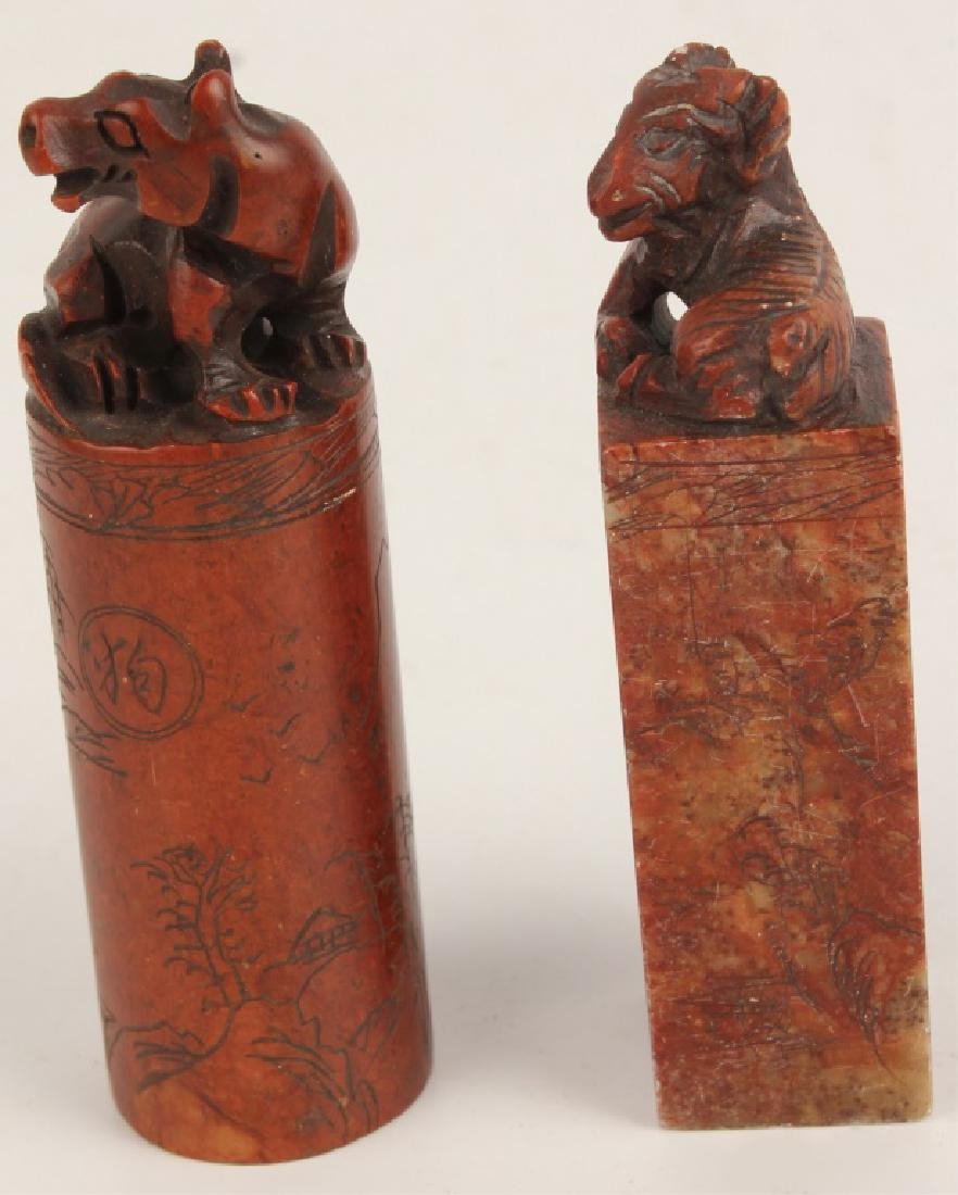 LOT OF 2 STONE CHINESE CHOP SEALS