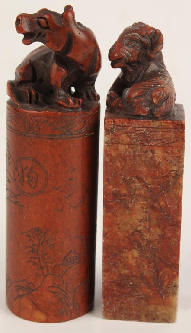 LOT OF 2 STONE CHINESE CHOP SEALS - 2