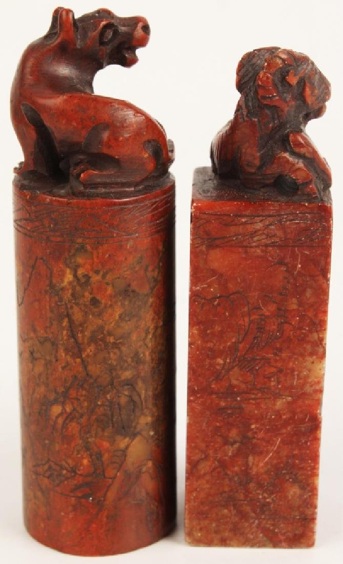 LOT OF 2 STONE CHINESE CHOP SEALS - 3