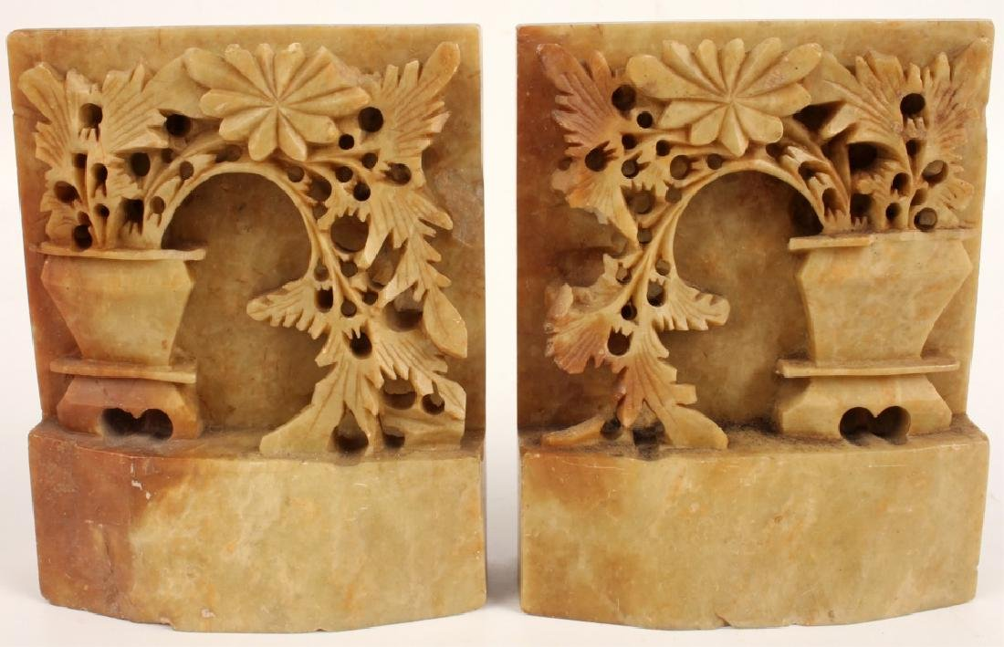 PAIR OF CHINESE SOFTSTONE BOOKENDS