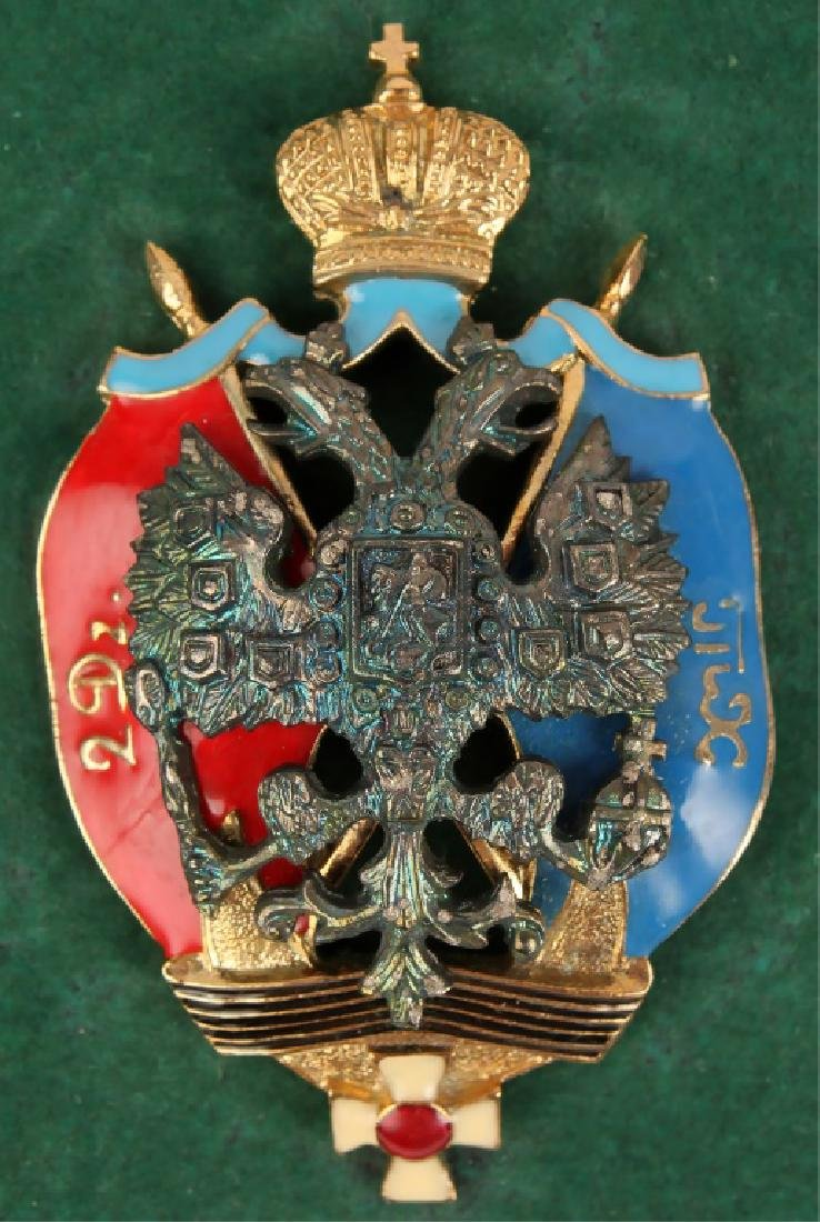 IMPERIAL RUSSIAN MILITARY BADGE